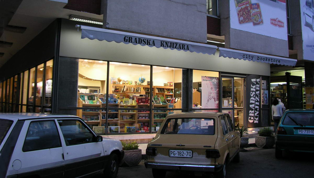 City bookstore in Podgorica, MNE 2001